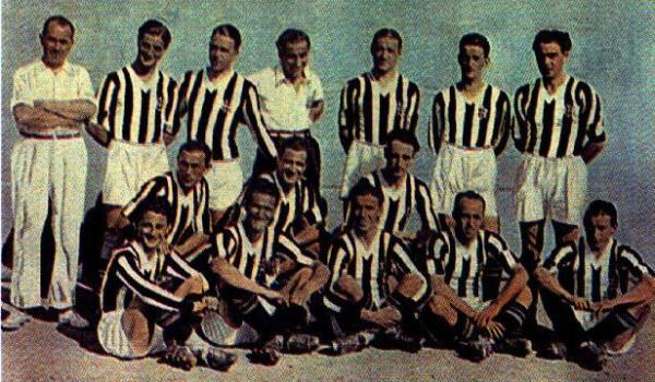 Команда 1932-33