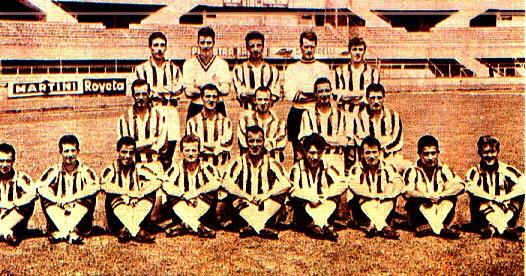 Команда 1959-60