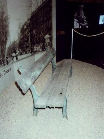 Легендарная туринская скамейка